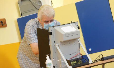 Едва осем машини за гласуване не работят поради технически причини