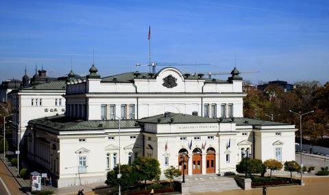 Затварят парламента