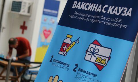 """""""Монд"""": България е доказателство, че политическият вакуум може да предизвика здравна катастрофа - 1"""