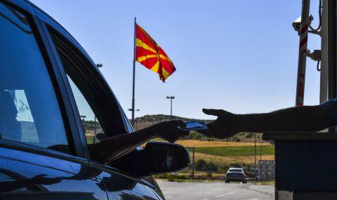 Полицаите в Република Северна Македония се качват на тротинетки - 1