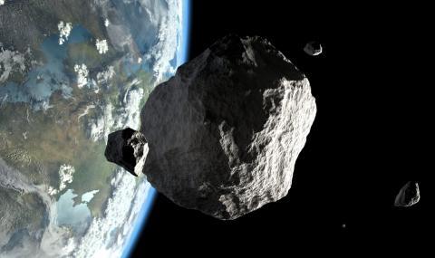 Опасен астероид приближава Земята