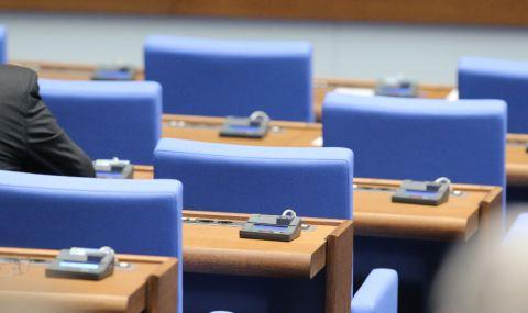 Павел Савов от ГЕРБ се закле като депутат