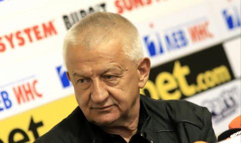Крушарски искал Бербатов в Изпълкома на БФС - 1