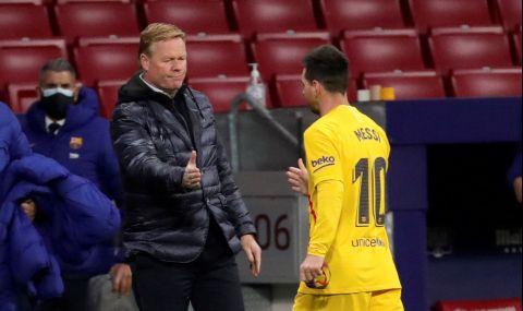 Куман: Меси трябва да прекрати кариерата си в Барселона