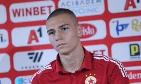 Ръководството на ЦСКА сваля цената на Антов