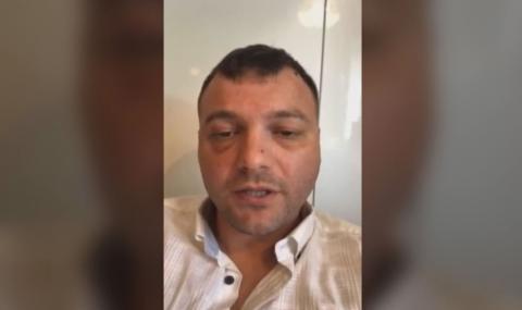 Задържаха един от мъжете, пребили българин заради акцента му