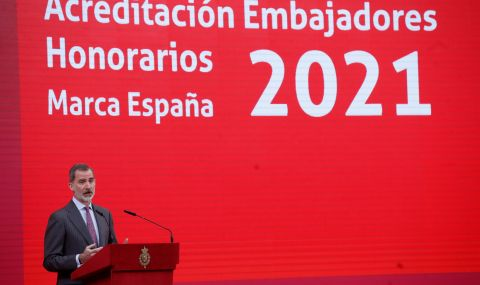 Каталунски град гласува срещу испанския крал