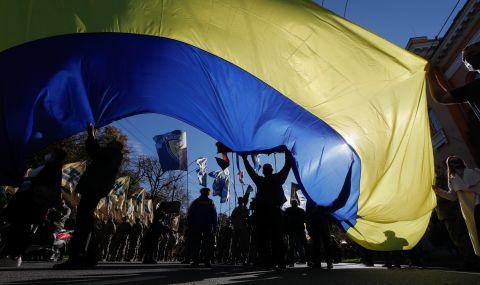 Украйна ще почака за ЕС