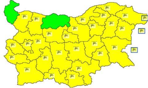 Жълт код за силен вятър в понеделник, до 100 км/ч пориви в планините