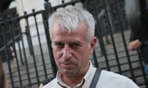 ВАС: Бойко Атанасов е накърнил репутацията на Гешев