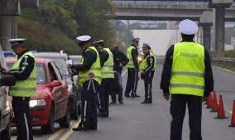 Обявиха засилени полицейски мерки по време на Великденските празници