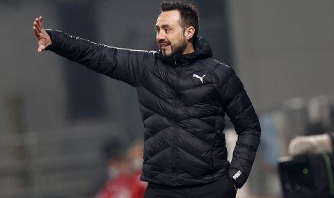 Лудница: треньорът на Сасуоло иска бойкот на мача с Милан