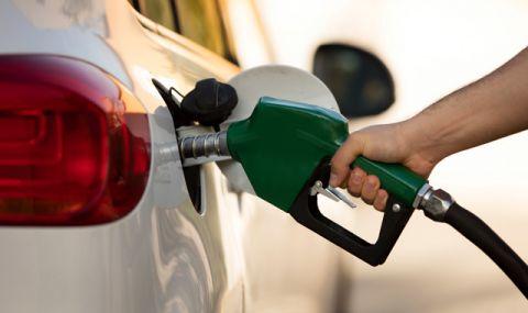 Пет начина за икономия на гориво