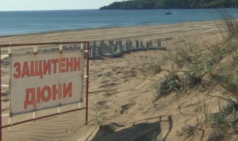 Министерството на туризма: Не виждаме нарушения на плаж