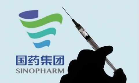 """СЗО одобри китайската ваксина """"Синофарм"""""""