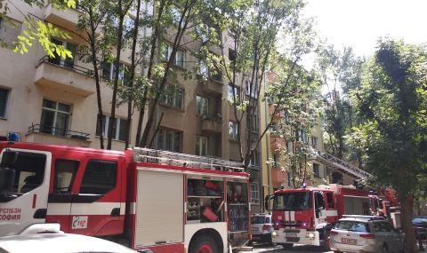Голям пожар в центъра на София - 1