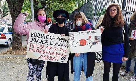 Протест пред полското посолство у нас заради забраната за аборти - 2