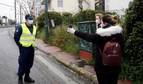 Още по-строги мерки в Гърция, следващите 10 дни са критични