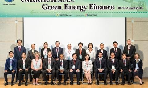 Тайван с програма за развитие на чистата енергия от възобновяеми източници