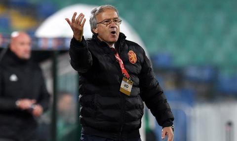 Дерменджиев: Настроението в отбора не е добро