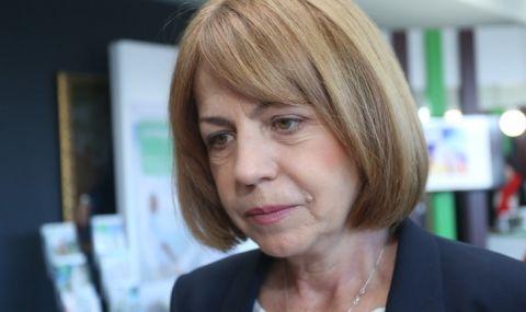 Поискаха оставката на Фандъкова  - 1