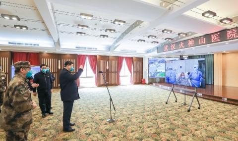 Китай с революционно предложение