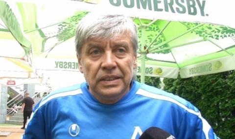Легенда не е оптимист за бъдещето на Левски