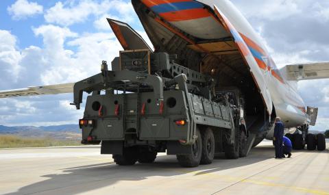 САЩ са обезпокоени от руските С-400 в Турция