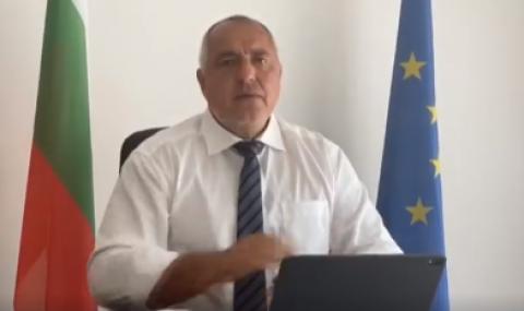 Борисов и решенията на МС: Подпомагаме студентите, младите, работещите, купуваме и нови линейки (ВИДЕО)