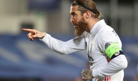 Има сделка между Реал Мадрид и Рамос