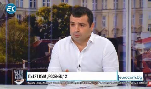 Бачийски намекна, че ЦИК готви изборна промяна в полза на ДПС