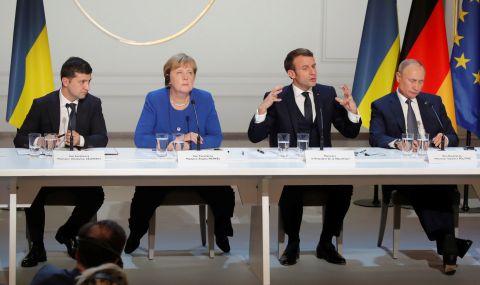 Макрон и Меркел разговаряха с Путин