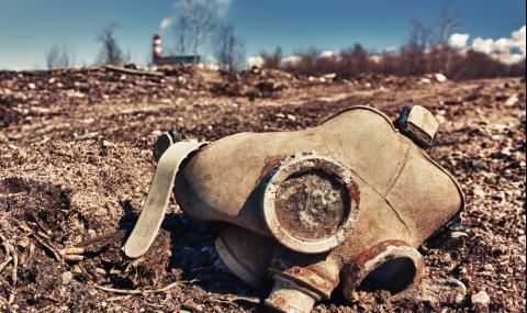 7 начина, които могат да унищожат живота на Земята (ВИДЕО) - 2