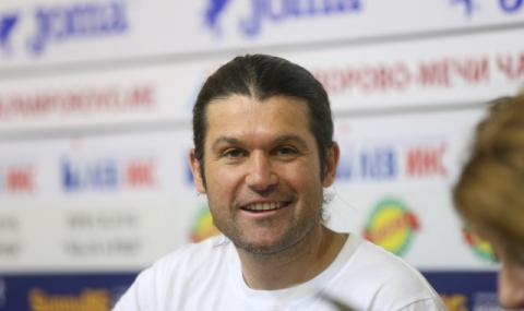 Атанас Скатов успя да покори Канчендзьонга