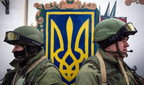 Лондон обяви украинския тризъбец за екстремистки символ
