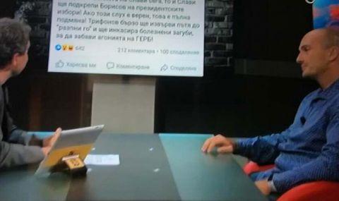 Тошко Йорданов към Стоянов от