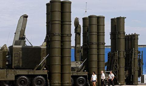Турция заплаши: Ще използваме системите С-400 в случай на опасност!