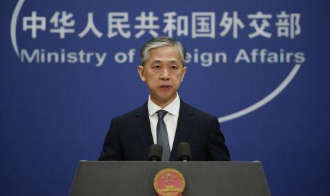 Пекин ще продължи да развива отношенията си с Източна и Централна Европа