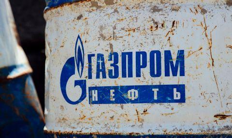 """Хазартната игра на """"Газпром"""" - 1"""