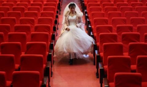 Бракове онлайн в Турция