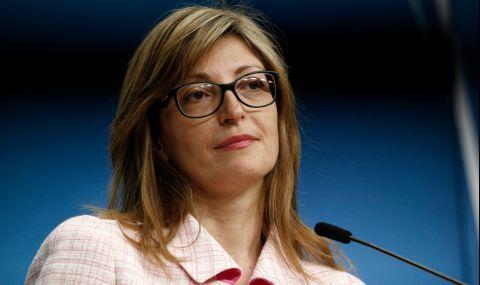 Министър Захариева отново потвърди, че България дава пълната си подкрепа за Прага