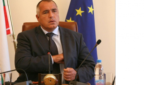 Бойко Борисов: Ще учим ЕС как се конфискуват имоти на мафиоти