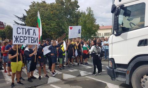 Айтос отново излиза на протест - 1