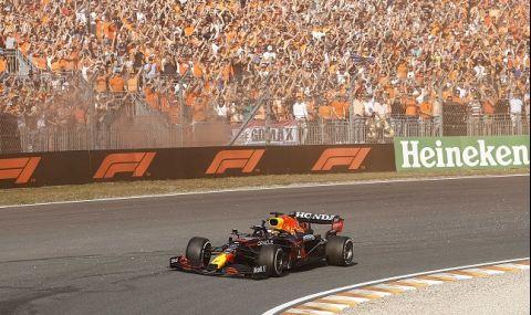 Обсъждат любопитна промяна във Формула 1 - 1