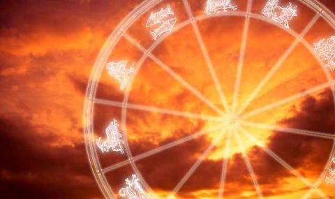 Вашият хороскоп за днес, 04.09.2018 г.