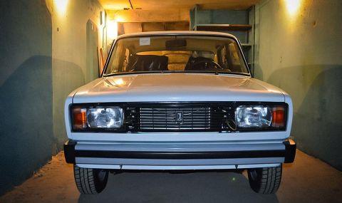 За... 35 000 евро се продава 23-годишна Lada 2105 с фабричните ѝ пломби - 1