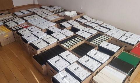 300 тома доказателства срещу Баневи в съда