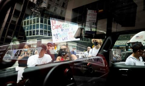Големи протести в САЩ