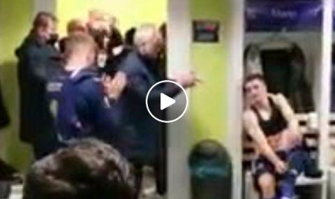 Жозе Моуриньо показа класа - влезе в съблекалнята и поздрави Динамо Загреб (ВИДЕО)
