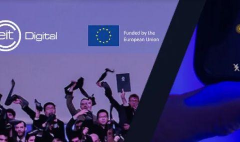 EIT Digital 2022: Присъединете се към нас, за да дадем тласък на предприемачеството и образованието за една силна цифрова Европа